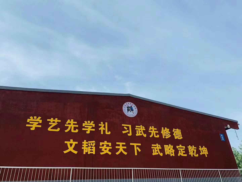 少林寺武校的教学楼