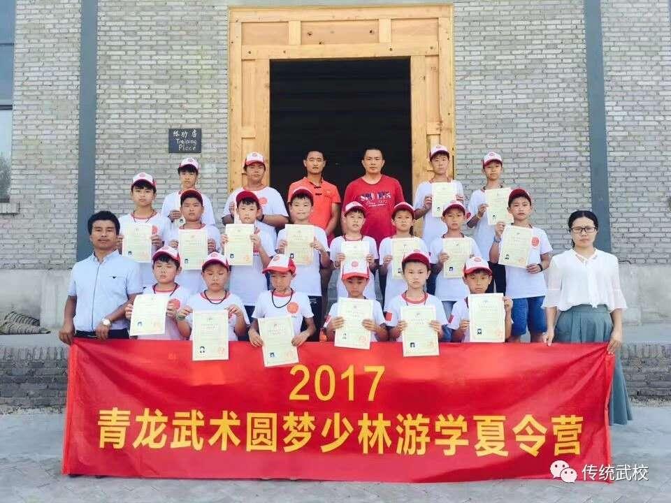 少林武术学校的小学员在训练