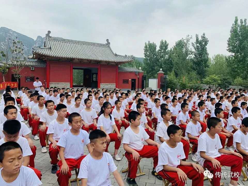 少林寺传统武术学校