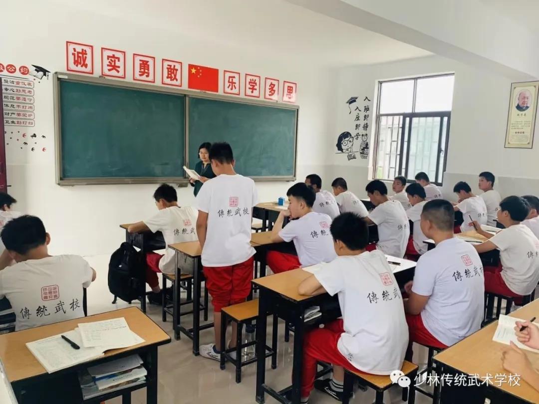 嵩山少林寺武校的学员在认真上课